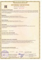 Сертификат на культиваторы КПК - 1