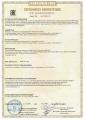 Сертификат на мотыгу МРШ-12С-01 - 1